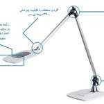 امکانات چراغ مطالعه ی مهندسی فلزی led مدل ۱۲۱۶ سفید